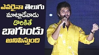 Vijay Devarakonda Superb Speech at Cinema Kathalu Book Launch | Latest Tollywood News | Filmylooks