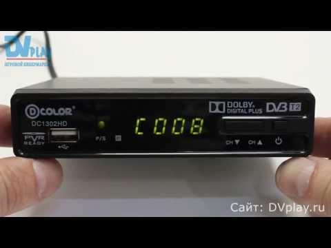 D-Color 1302HD - обзор DVB-T2 ресивера