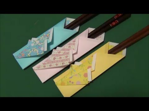 Chopstick Origami Envelopes : 折り紙 袋折り : 折り紙