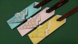 和の心でおもてなし♡折り紙で作る箸袋の折り方・作り方7選