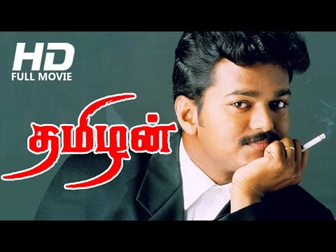 Tamil Full Movie | Thamizhan | Full Hd Movie | Ft. Vijay, Priyanka Chopra video