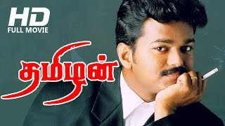 Tamil Full Movie | Thamizhan | Full HD Movie | Ft. Vijay, Priyanka Chopra