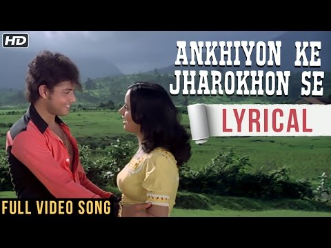 ANKHIYON KE JHAROKHON SE - LYRICAL | CLASSIC ROMANTIC SONG | SACHIN & RANJEETA | OLD HINDI SONGS