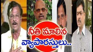 Political Analyst Lakshmi Narayana Analysis On TDP Rajya Sabha Members | MAHAA NEWS