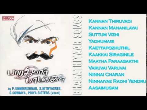 Carnatic Vocal   Bharathiyaar  Songs   P.Unnikrishnan   Nithyasree Mahadevan   Jukebox