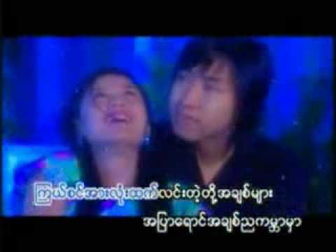 Myanmar Song   A Pyar Yaung Nya   Myo Gyi video