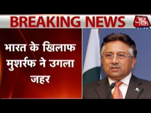 PM Modi is anti-Muslim, anti-Pakistan: Pervez Musharraf