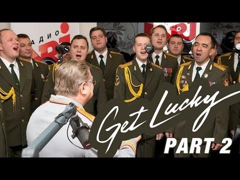 Смотреть клип RUSSIAN POLICE — Get Lucky