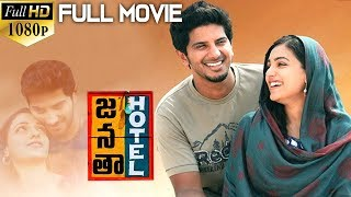 Janatha Hotel Latest Telugu Full Length Movie | Dulquer Salmaan, Nithya Menen | Latest Movies 2019