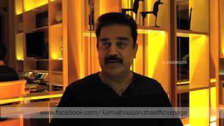 Kamal Haassan-K Balachander IRANGAL SEIDHI