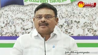 YSRCP Leader Ambati Rambabu Slams Chandrababu | ఐటీ సోదాలు జరిగితే టీడీపీకి భయమెందుకు..?