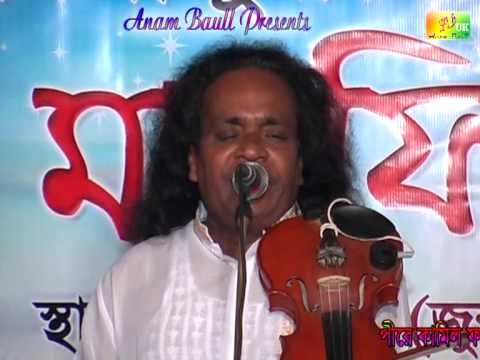 -anam Baul-jobbar Shah  Wurus.2011.porosh Ali Dewan-sunil Kormoker.pala.part-1.bangla Baul Song. . video