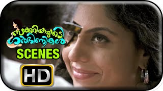 Zachariayude Garbhinikal - Zachariayude Garbhinikal Malayalam Movie | Sanusha | Meets Lal to Discuss about Delivery | 1080P HD