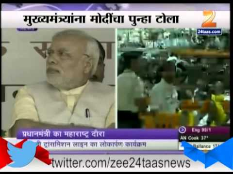 Zee24Taas: Narendra Modi InNarendra Modi  On National Power Grid