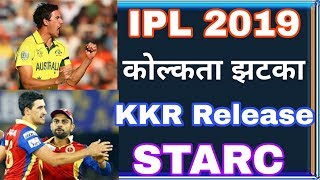 IPL 2019: KKR releases Mitchell Starc; his participation uncertain for the season