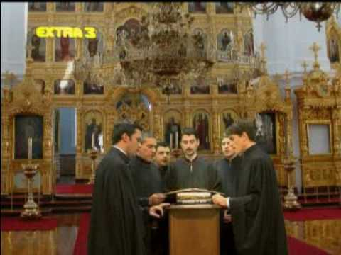 βυζαντινή μουσική Αγιο όρος π. Καβαρνός
