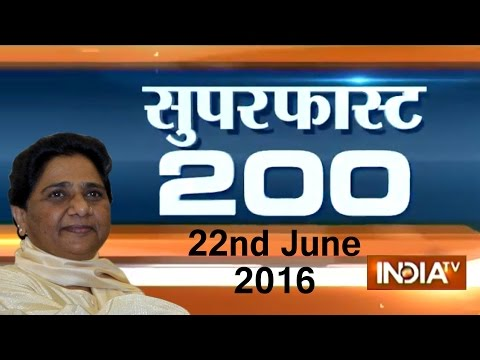 Superfast 200 | 22nd June, 2016 7:30 PM ( Part 1 ) - India TV