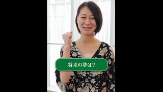 機械工学科 竹内 花菜篇