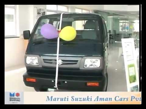 Maruti Suzuki Car Dealers Hyderabad - Aman Maruti