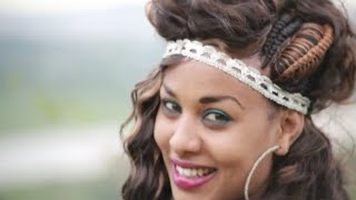 Daniel Abebaw  - Biyesh Adera (ብየሽ አደራ) - New Ethiopian Music (Official Video)