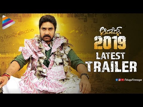 Operation 2019 LATEST TRAILER | Srikanth | Diksha Panth | 2018 Latest Telugu Movie Trailers