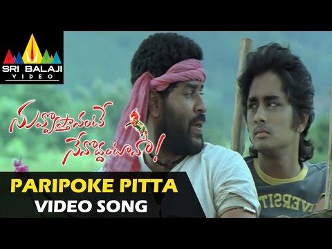 Paripoke Pitta Video Song - Nuvvostanante Nenoddantana (SiddharthaTrisha...