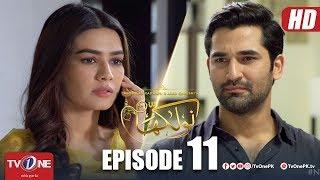 Naulakha | Episode 11 | TV One Drama | 16 October 2018