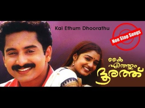 Non Stop Malayalam Movie Songs | Kayyethum Doorathu (2002) video