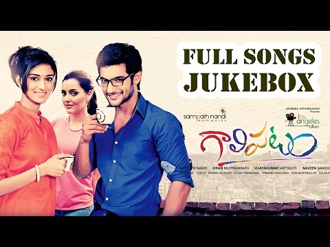 Galipatam (గాలిపటం) Telugu Movie Songs Jukebox || Aadi, Erica Fernandes, Kristina Akheeva video
