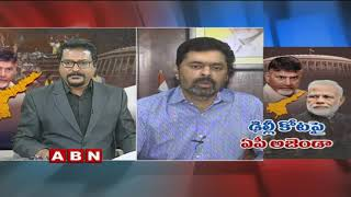Debate on TDP MPs No-Confidence Motion fight against NDA Govt | Part 1