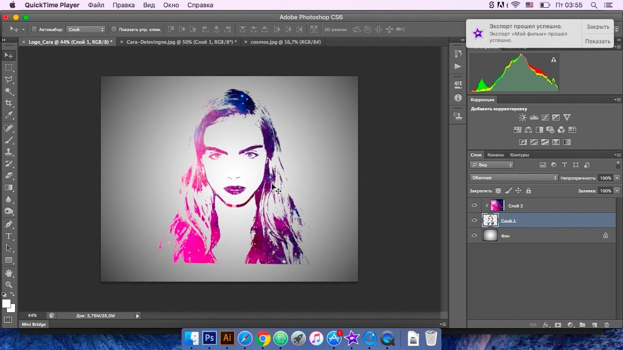Как самому сделать логотип в фотошопе