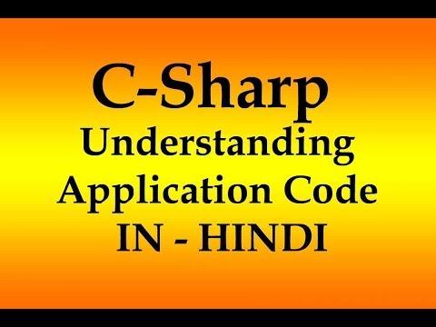 C Sharp Understanding Application Code in Hindi