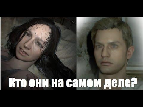 Кто такие Итан и Мия на самом деле? Кратко о сюжете Resident Evil 7.