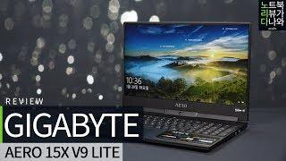 [이벤트중] 드디어 노트북에 RTX2070이!!! GIGABYTE AERO 15X V9 LITE [노리다]