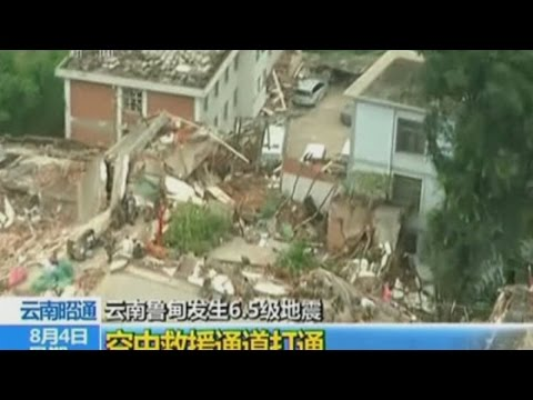 Aerial footage shows devastating China earthquake destruction