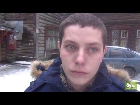 Торговец амфетамином в Екатеринбурге