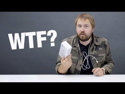 Распаковка iPhone 8 - все так плохо?