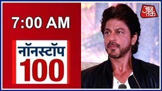 Download Non Stop 100: Shah Rukh Khan's Alibag Beachhouse Under Income Tax Radar 3Gp Mp4
