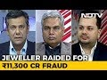 How Did Rs 11,300 Crore PNB Fraud Remain Undetected? MP3