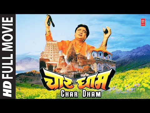 Char Dham - Hindi Film video