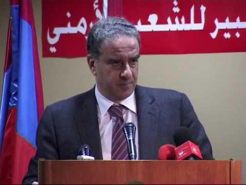 لقاء ارمني برعاية فرعون-22 -05 -09