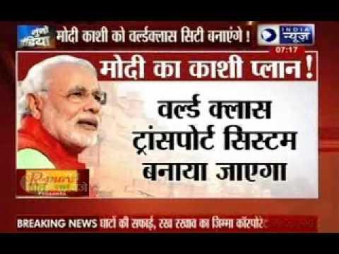 Modi's massive revamp plans for Varanasi