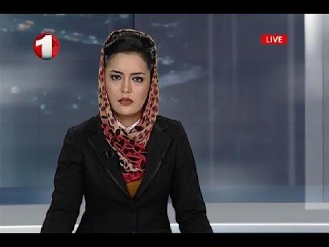 Afghanistan Midday Dari News 04.17.2016 خبرهای نیمه روزی