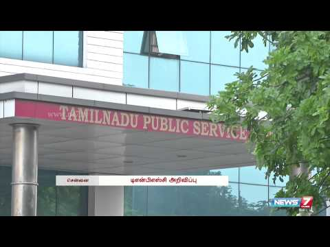 Certificate verification for candidates who cleared group-4 exam | Tamil Nadu | News7 Tamil |