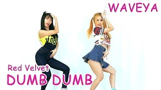 Waveya_Red Velvet 레드벨벳_Dumb Dumb cover dance