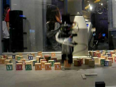 Verkkokauppa.com in Tech Museum of Innovation