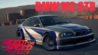 Need for Speed Payback | BMW M3 GTR | Race Build
