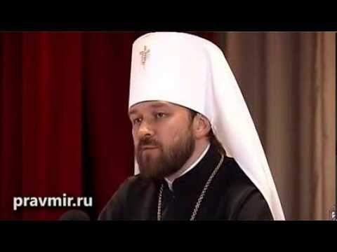 О смерти, интернете и номинальном христианстве. Митрополит Иларион.