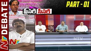 TRS Plenary to Focus on Federal Front || Debate on CM KCR's Federal Front Plan