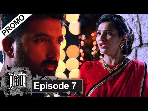 Run Serial Promo Promo This Week 19-08-2019 To 24-08-2019 Next Week Sun Tv Serial Promo Online